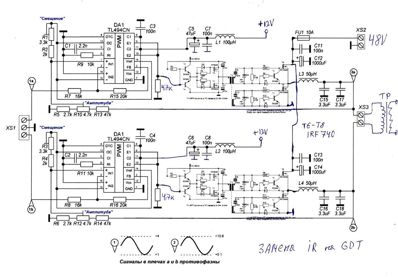 Инвертор 24 в 220 чистый синус своими руками схема 91