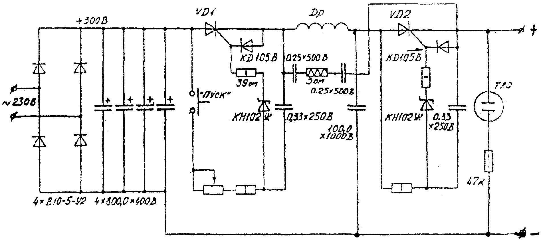 электроудочек мощных схемы