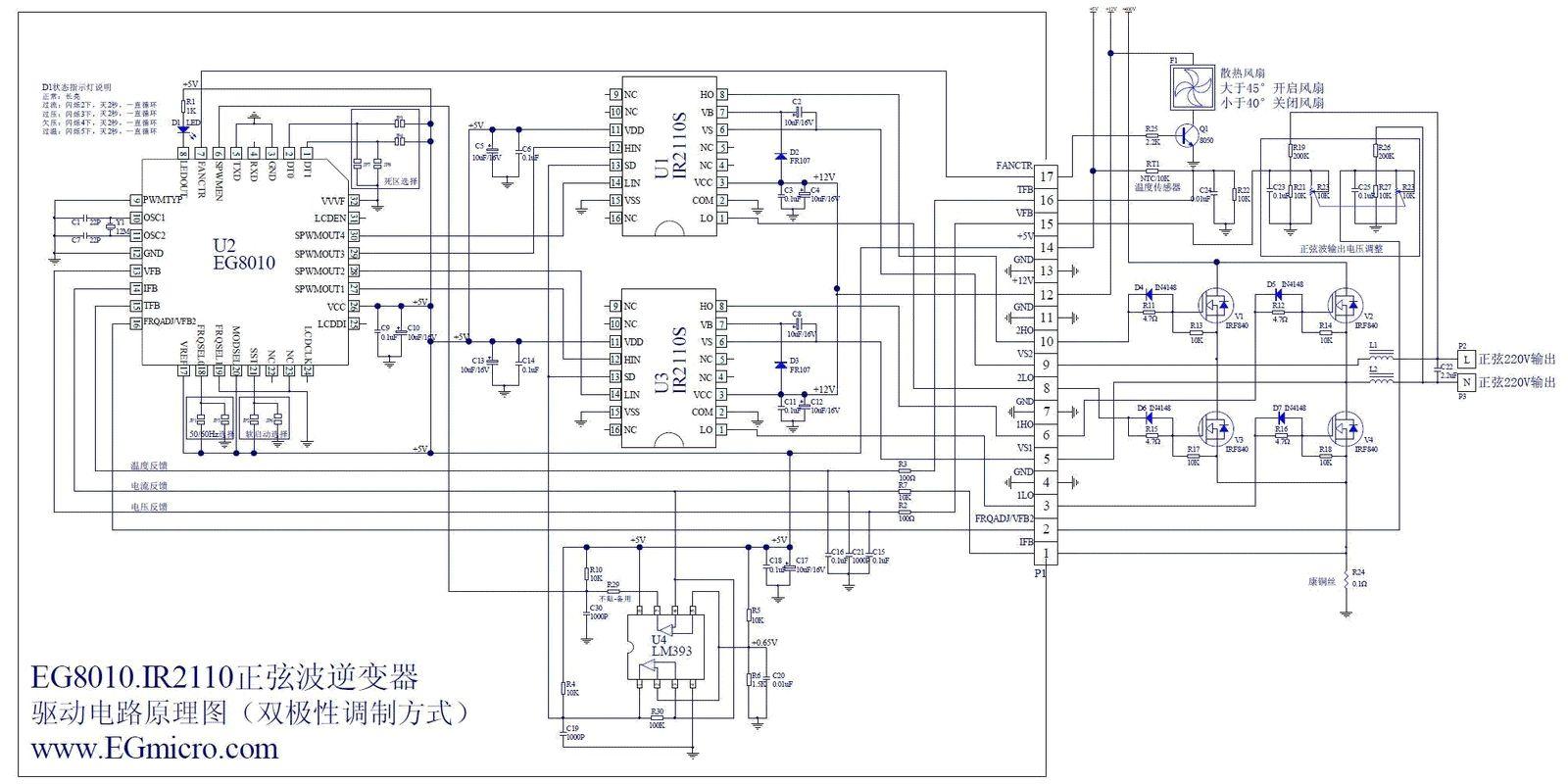 Egs002 eg8010 ir2110 модуль драйвера схема включения youtube.