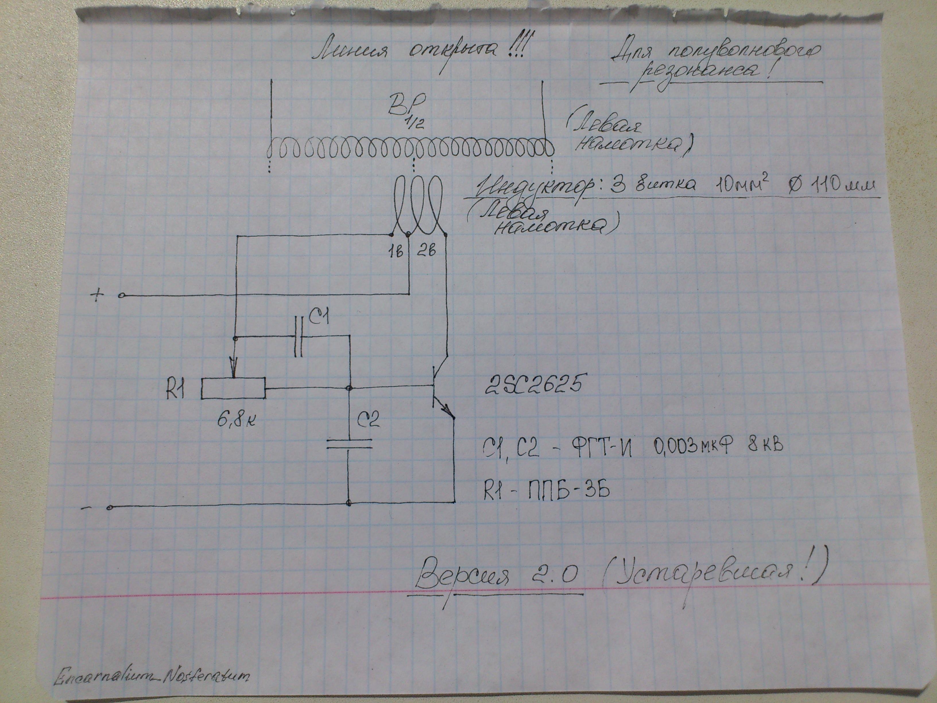 Version20-2.jpg