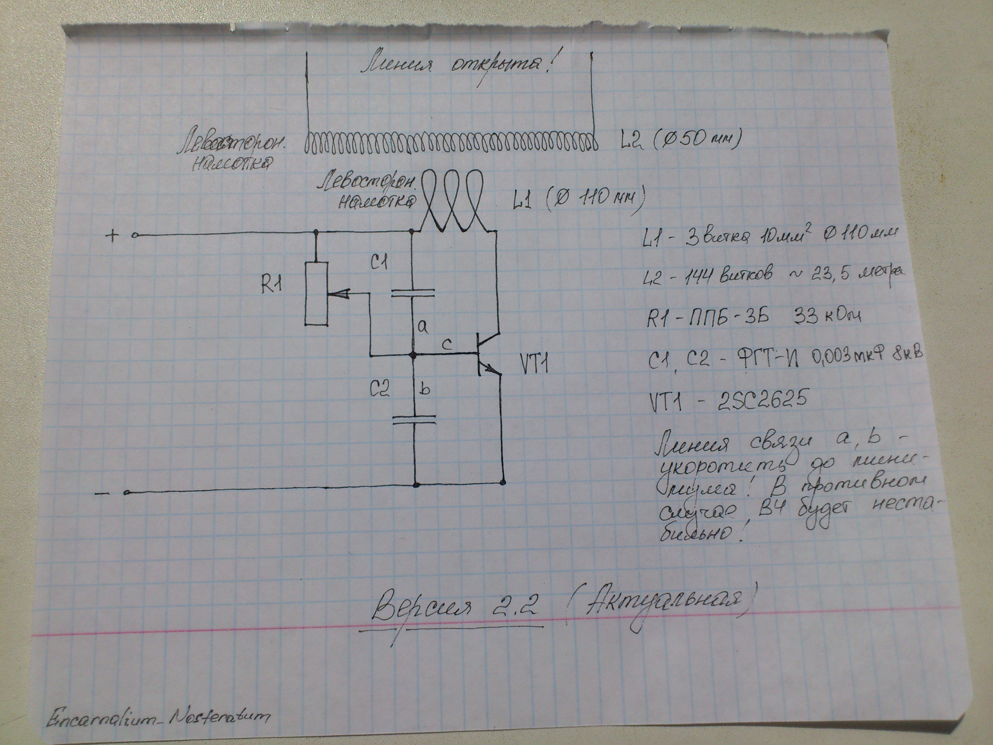 Version22-2.jpg