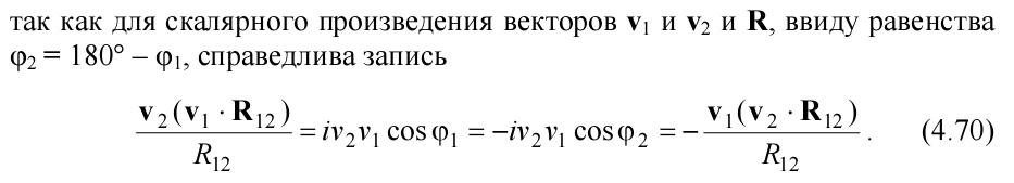 4.70.jpg