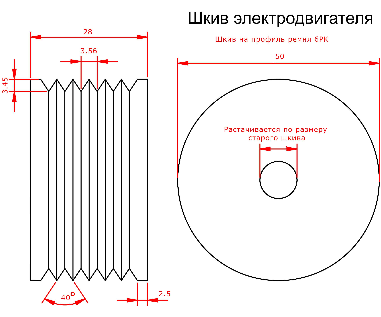 shkiv-dvigatelya.jpg