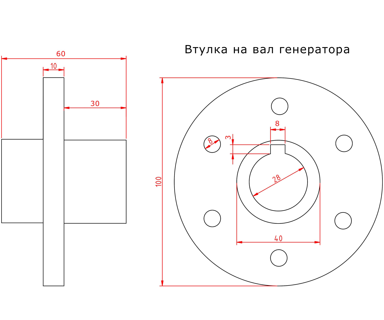 vtulka-generatora.jpg
