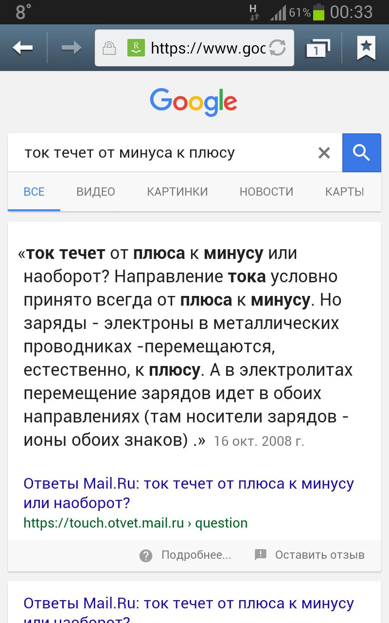 Screenshot_2017-10-17-00-33-55.png