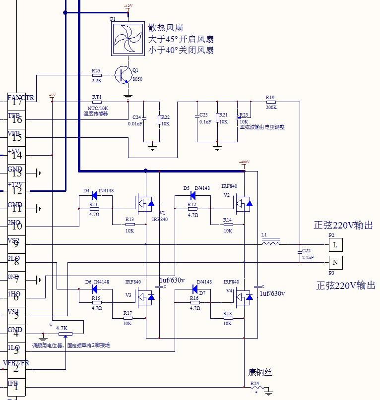 EG8010 IR2110 Плата для сборки инвертора чистый синус