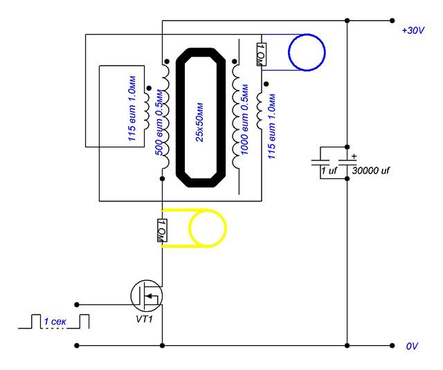 TRANS2-4copy.jpg