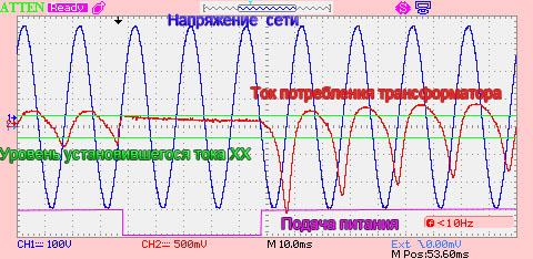 TokHH-1-J.jpg