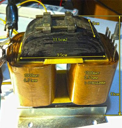 Trans-100Wt-1.jpg