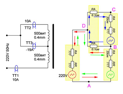 Trans1-4-4-1s.jpg