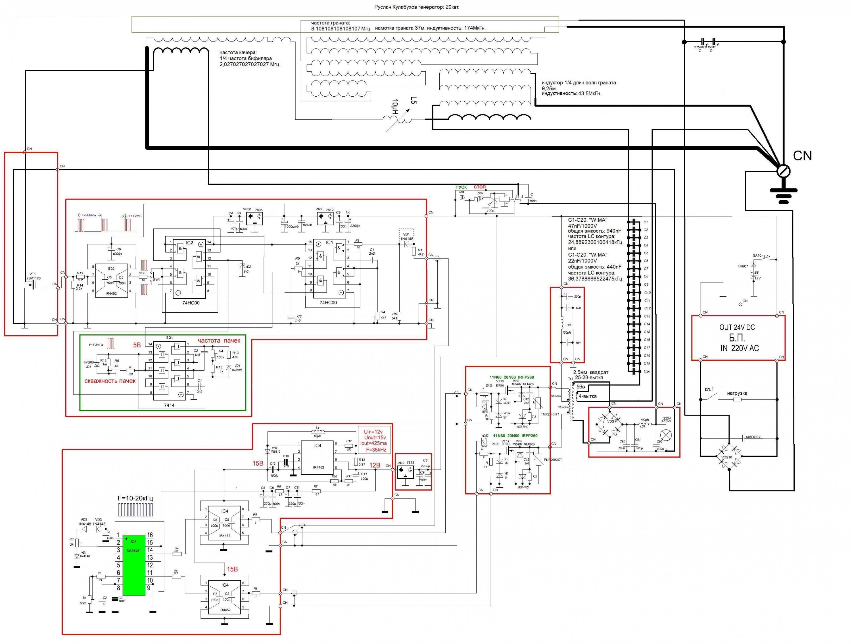 Генератор свободной энергии: схемы, инструкции, описание, как 44