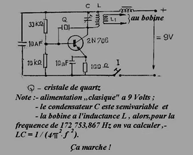 Автогенератор.jpg