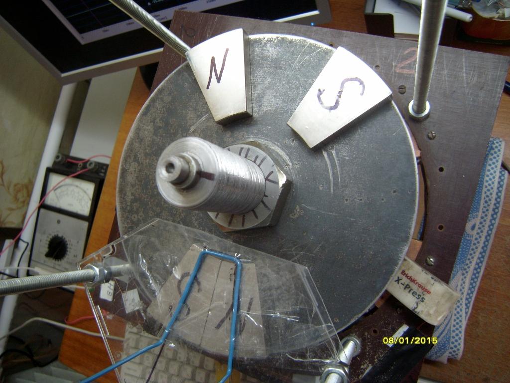 СЕКТОРФото2SNВИТОК(формамагнита)SNвплотную,SNсзазором20мм.JPG