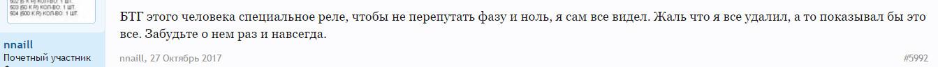 2018-01-08_143746_2018-01-08.jpg