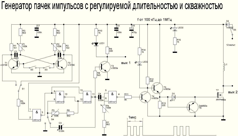 генераторпачекимпульсов_01-2.png