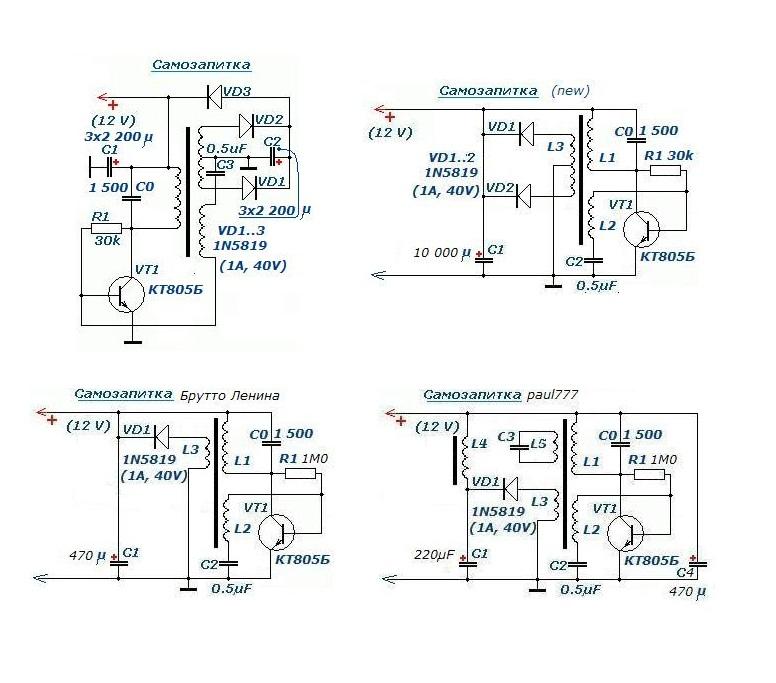 Электричество своими руками схемы 81