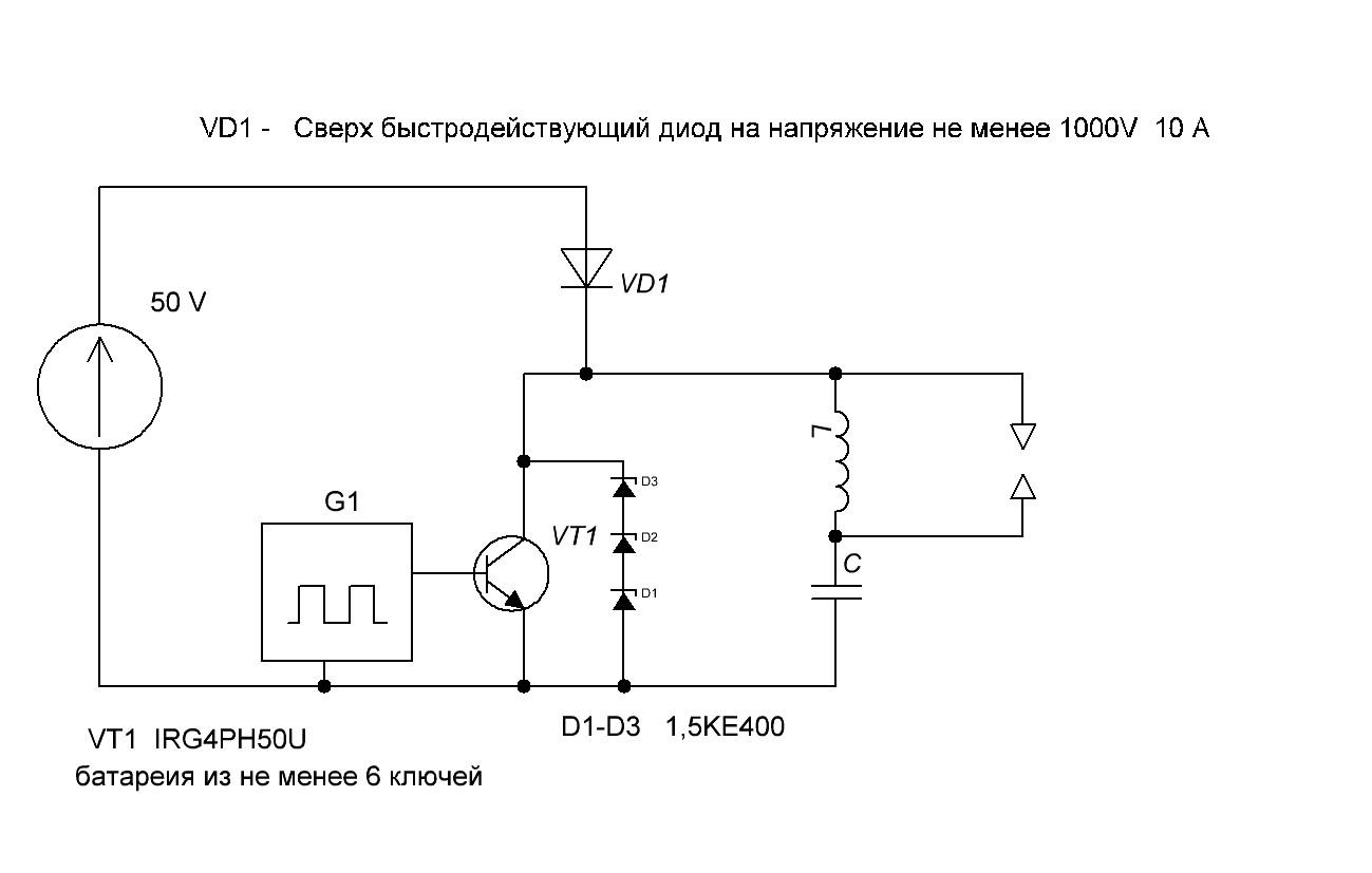 блокинг генератор с самозапиткой гость схема