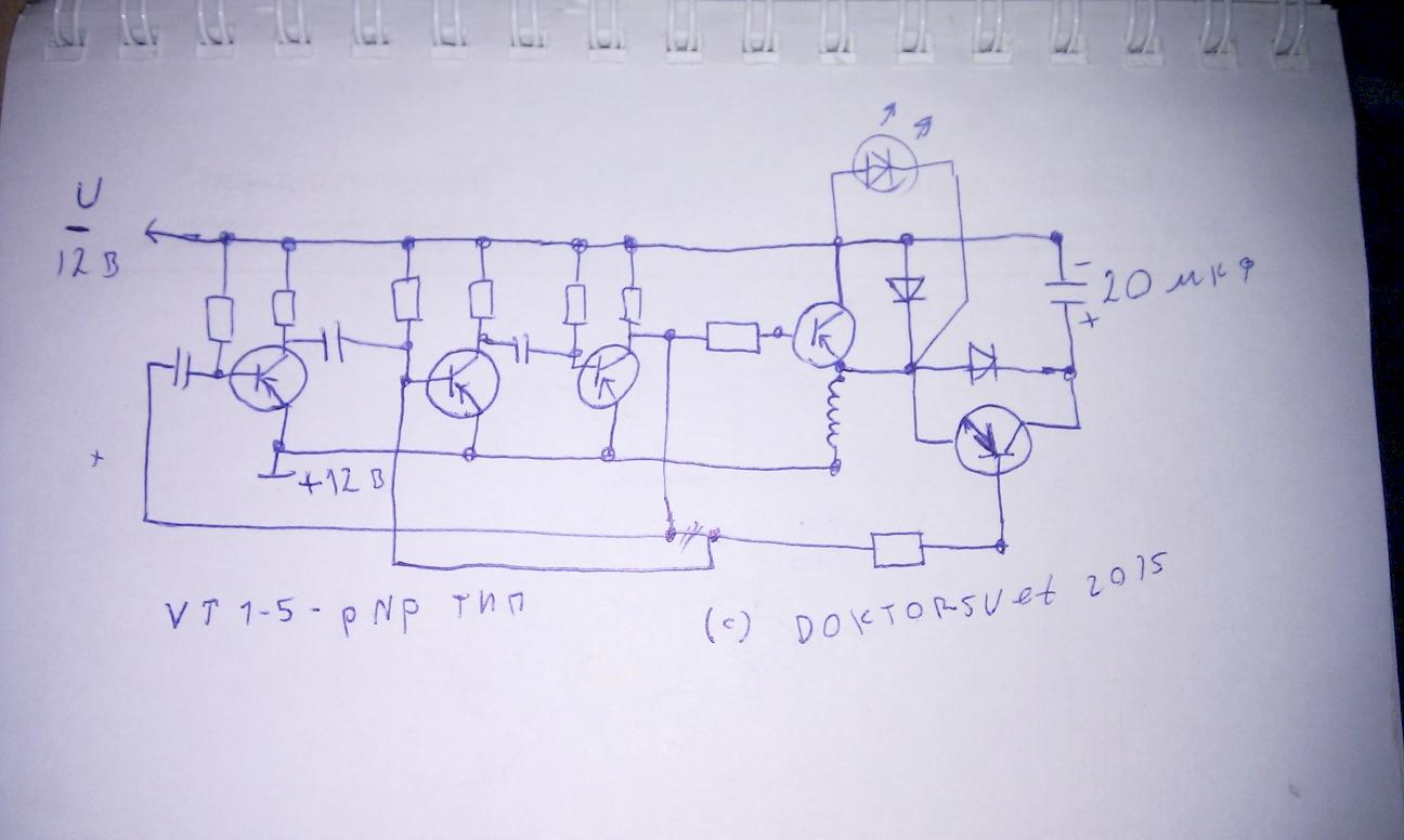 генератор с самозапиткой гость схема