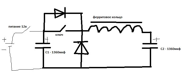 rekus1.jpg