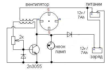 Зарядное бедини схема