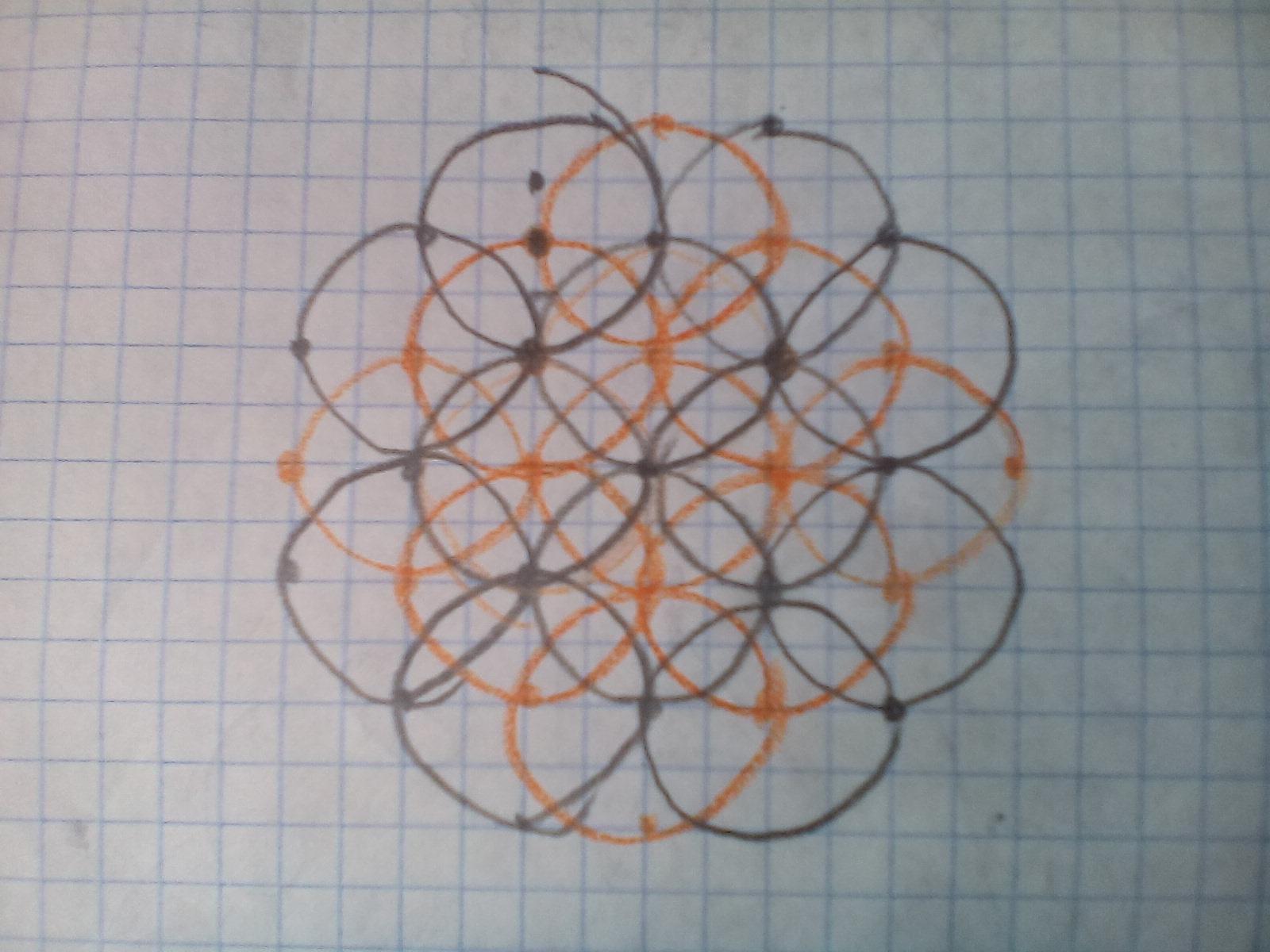 Решеткаэфирарис1.jpg