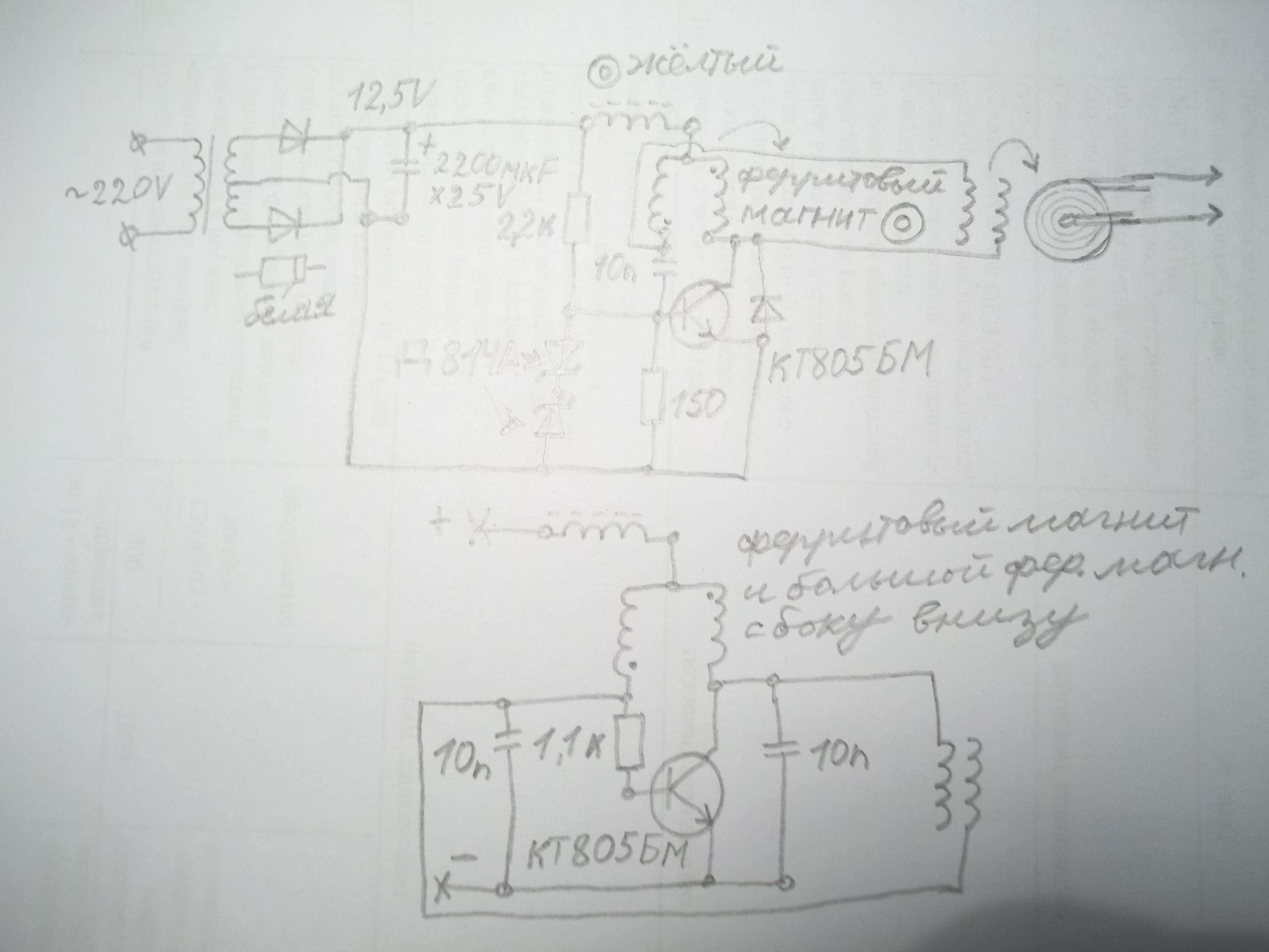 схемы002(4).jpg