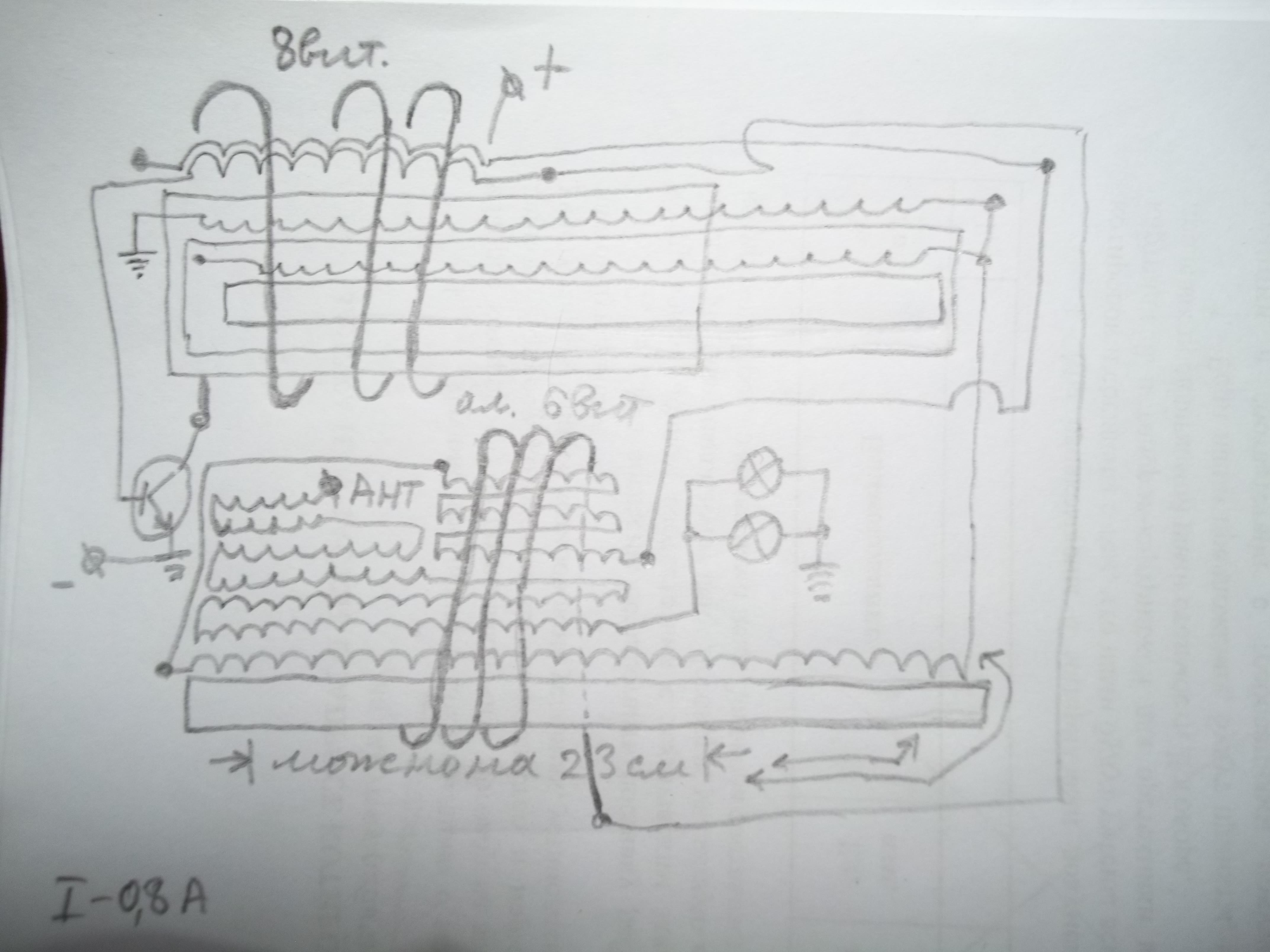 схемы003(1).jpg