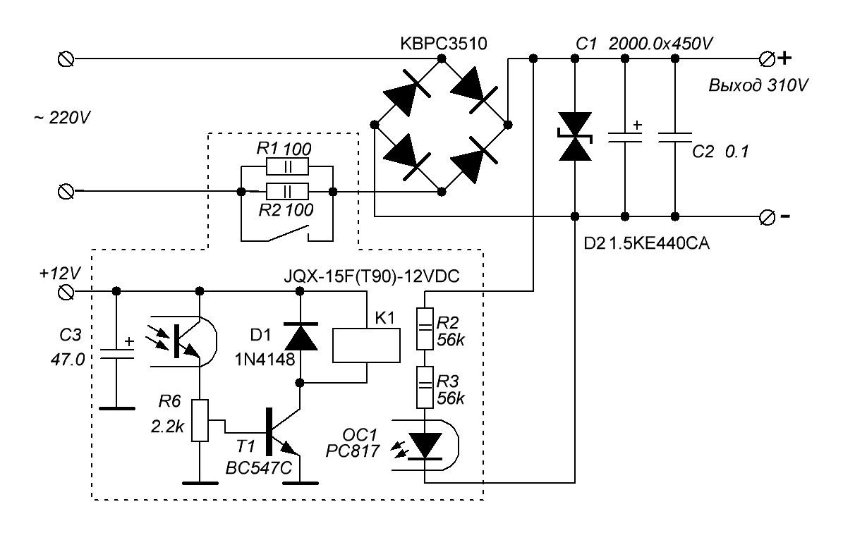 схема включения g4pc50w