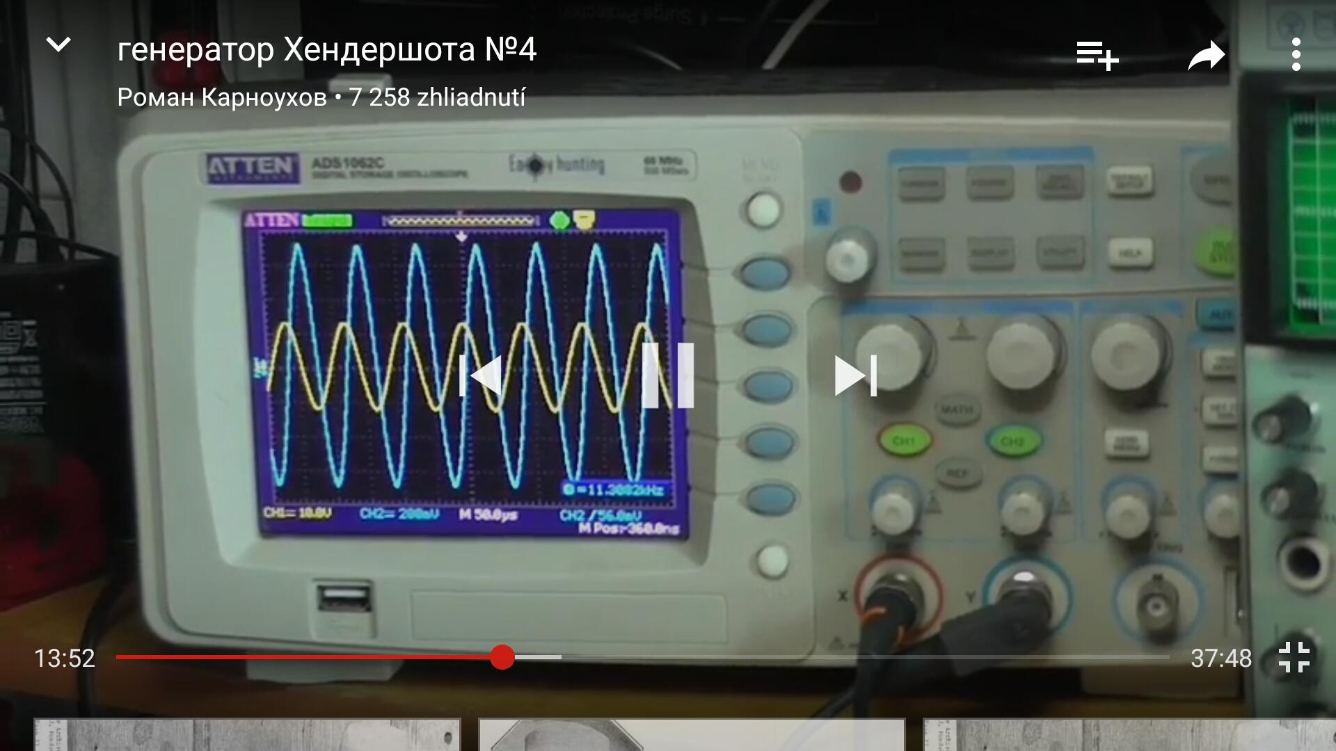 Snimka_obrazovky_2017-08-15-01-10-55-778.jpeg