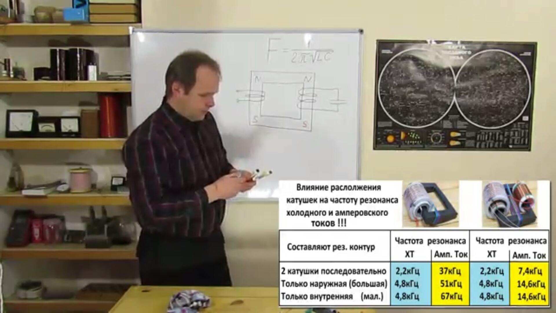 Snimka_obrazovky_2017-08-20-21-07-26-408.jpeg