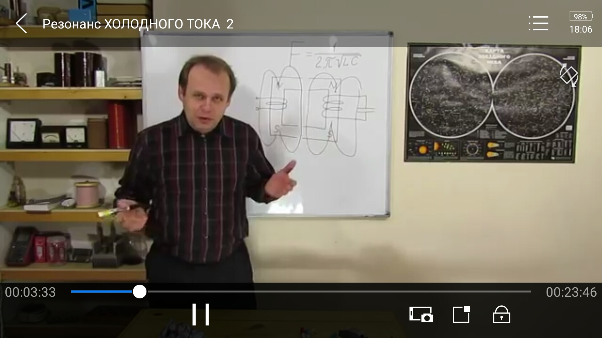 Snimka_obrazovky_2017-08-21-18-06-27-315.jpeg