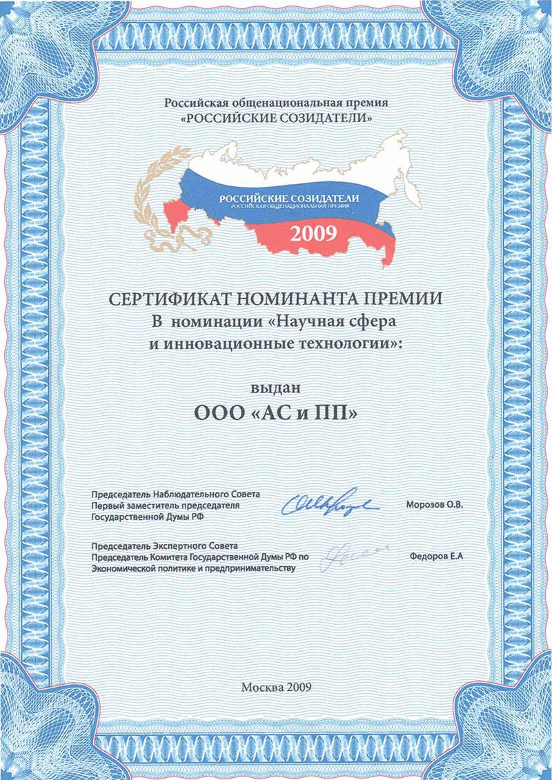 award_07.jpg