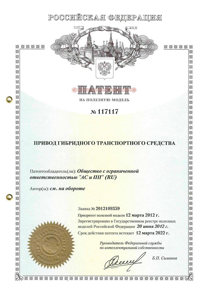 patent_05_2017-10-10.jpg