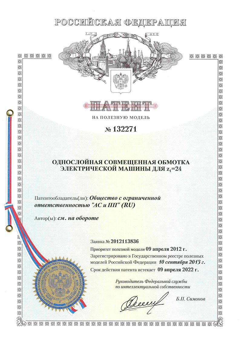 patent_06_2017-10-10.jpg