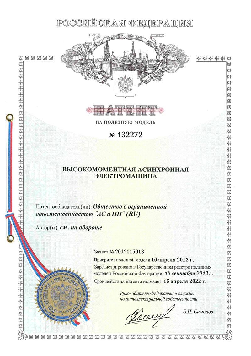 patent_07_2017-10-10.jpg