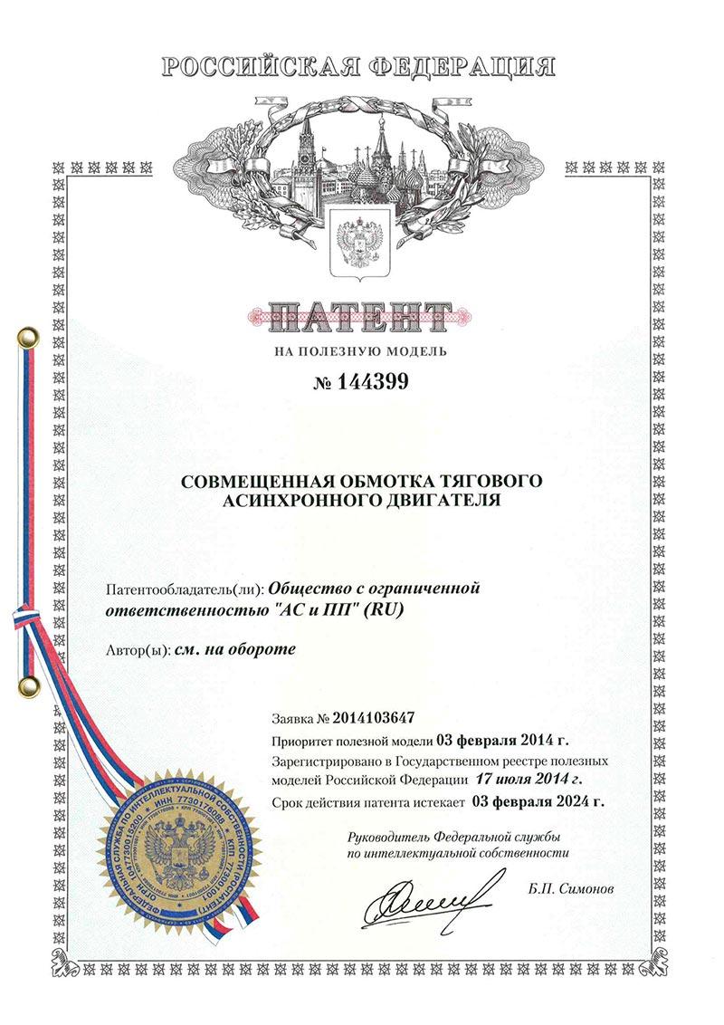 patent_08_2017-10-10.jpg