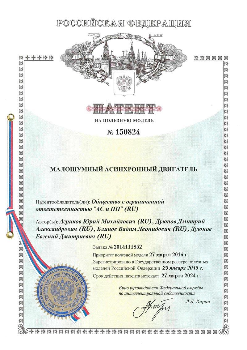 patent_09_2017-10-10.jpg