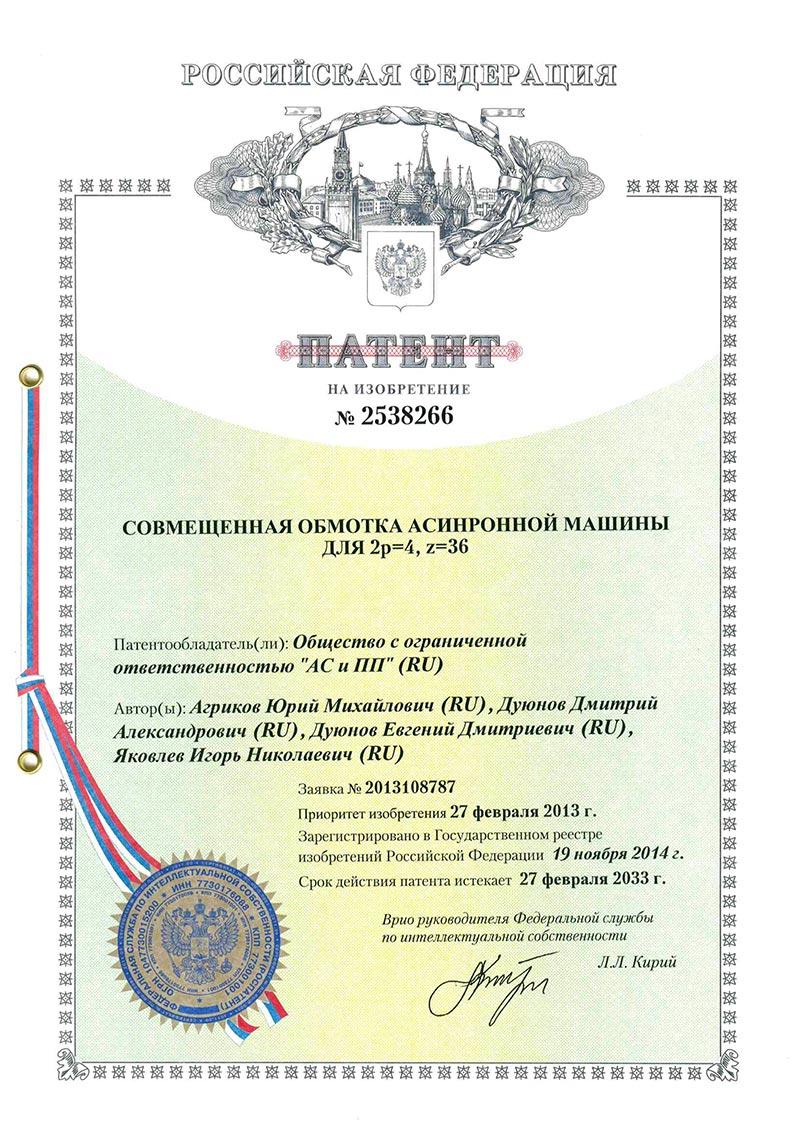 patent_12_2017-10-10.jpg