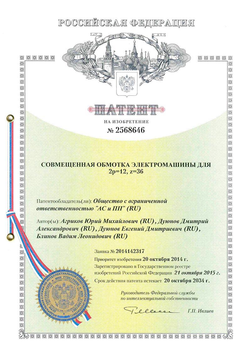 patent_14_2017-10-10.jpg