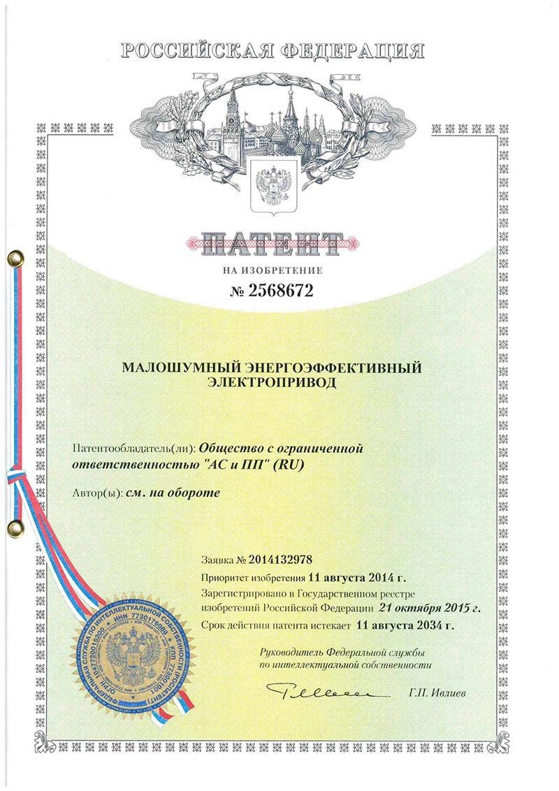 patent_15_2017-10-10.jpg