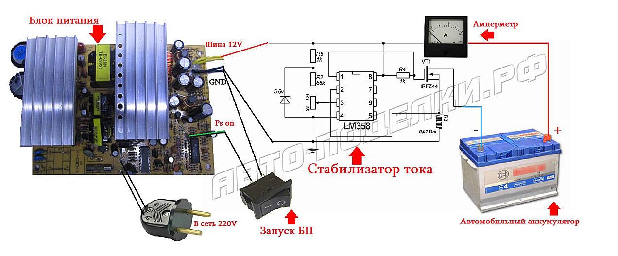 Регулятор тока в зарядном устройстве своими руками 35