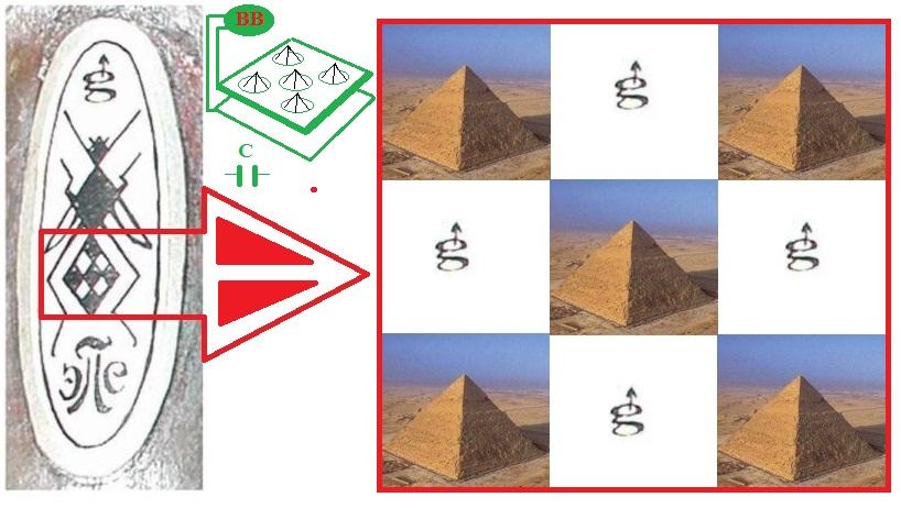 Piramidi_V.S.Grebennikova.jpg