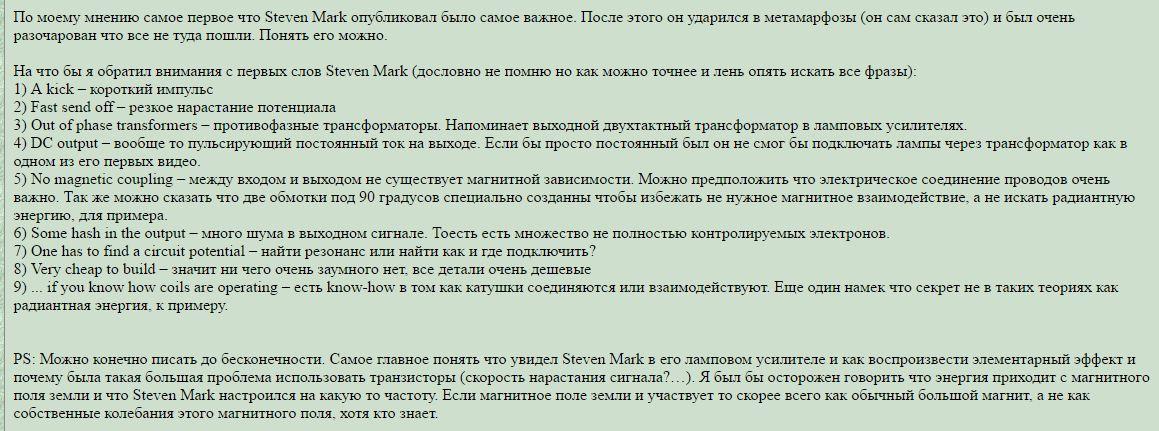 smk_Skif-2-3.JPG