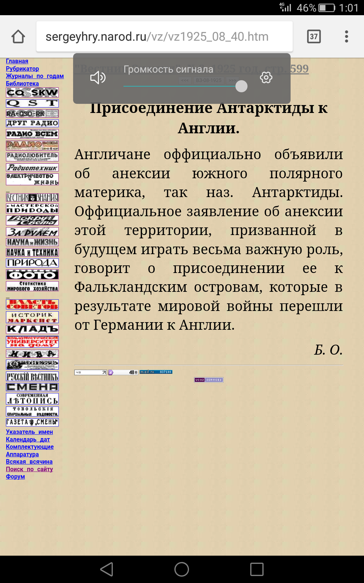 Screenshot_2018-01-02-01-01-09.png