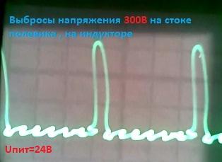 gorizontal-1x-uTT-U-induktor.jpg
