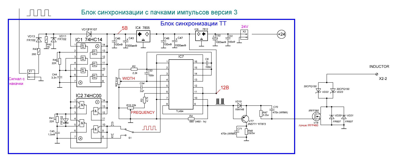 схема генератор имппульсов