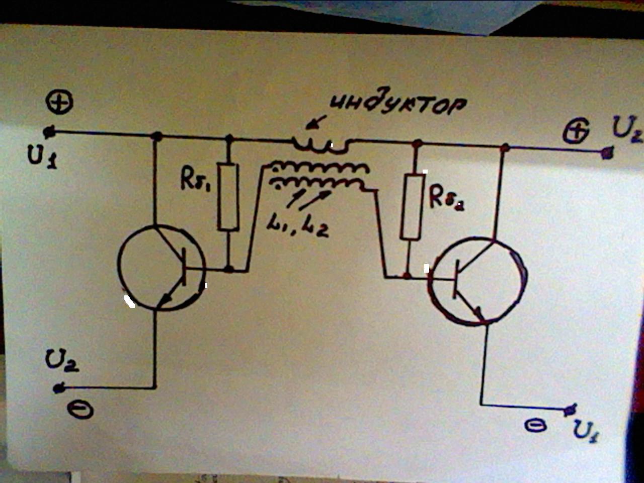 электронная схема бестопливного генератора