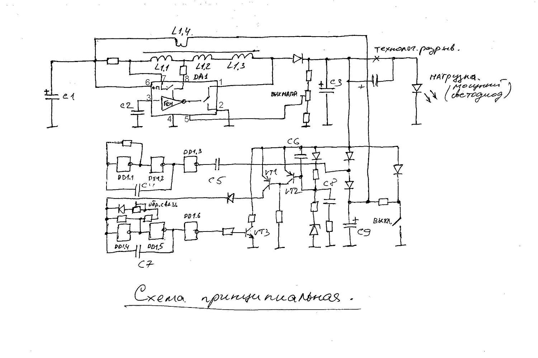 схема фонарик на 1.5 в