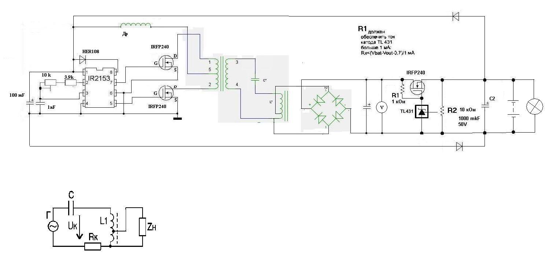Схема импульсный блок питания 431