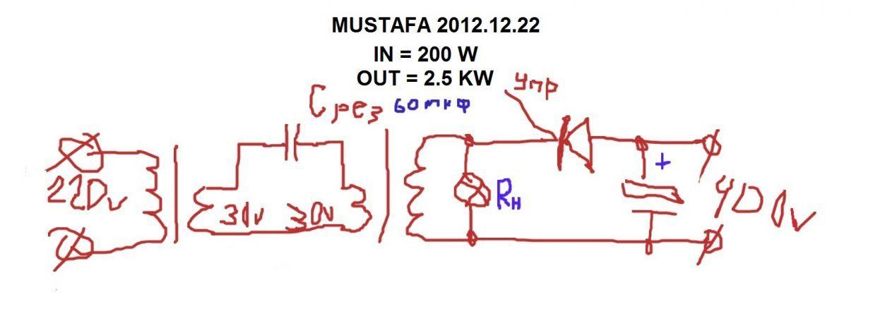 Mustafa.01-2.jpg